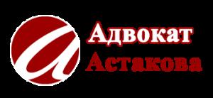 AdvokatSofia.com